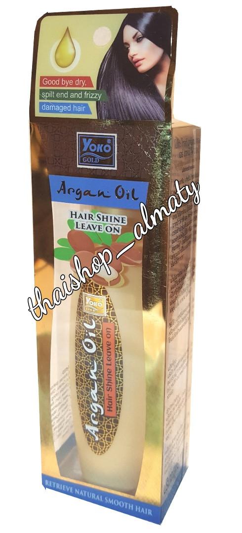Тоник для лечения волос с Аргановым маслом