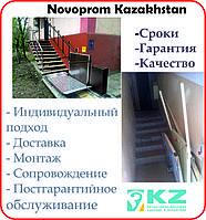 Наклонный лифт для инвалидов колясочников