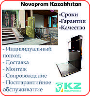 Вертикальный подъёмник для инвалидов. С дополнительными поручнями и радио управлением.