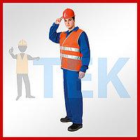 Сигнальные жилет «Рабочий» oранжевый
