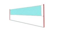 Спортивное оборудование «Волейбольная стойка с сеткой» Размеры 10200х57х2505мм
