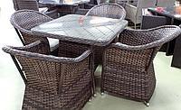 Обеденный комплект мебели из искусственного ротанга Памела (стол + 4 кресла), фото 1