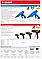 Стержни клеевые для термоклеящих пистолетов 8х200мм (6), фото 2