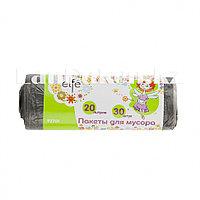 Пакеты для мусора 20 л, серые 30 шт ELFE 92701 (002)