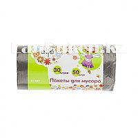 Пакеты для мусора 30 л, серые 50 шт ELFE 92707 (002)