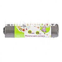 Пакеты для мусора 60 л, серые 20 шт ELFE 92709 (002)