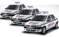 Call-centre для такси Infinity TAXI X Enterprise, фото 1