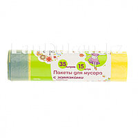 Пакеты для мусора с завязками 35 л, желтые 15 шт ELFE 92716 (002)
