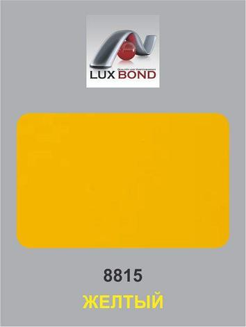 Алюкобонд LUXBOND Желтый 3 (18мкр), фото 2
