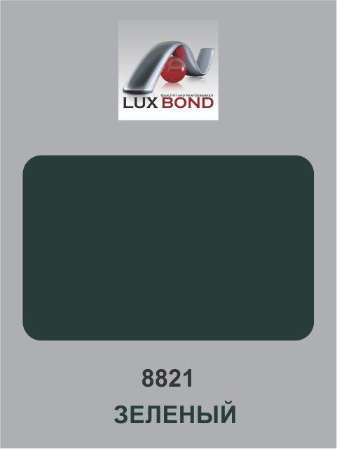 Алюкобонд LUXBOND Зеленый 3 (18мкр)