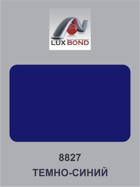 Алюкобонд LUXBOND синий 4 (21мкр)