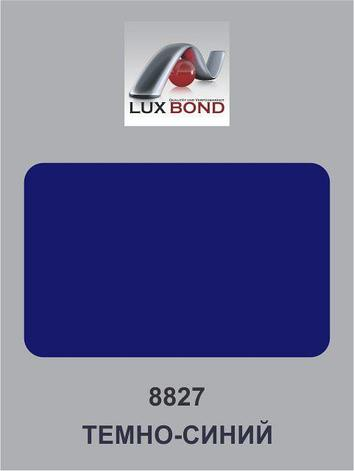 Алюкобонд LUXBOND синий 4 (21мкр), фото 2