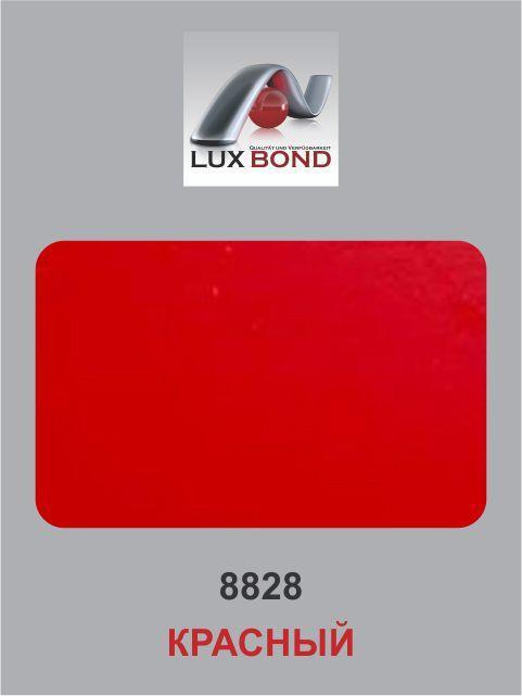 Алюкобонд LUXBOND красный 4 (21мкр)