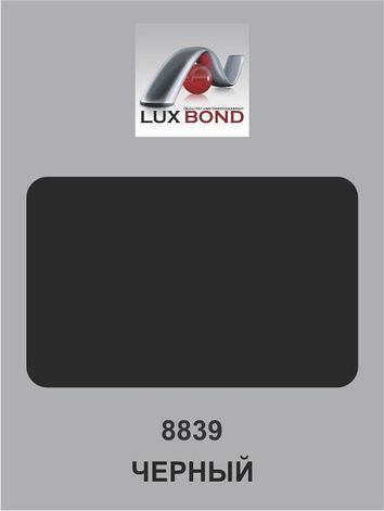 Алюкобонд LUXBOND Черный 4 (21мкр), фото 2