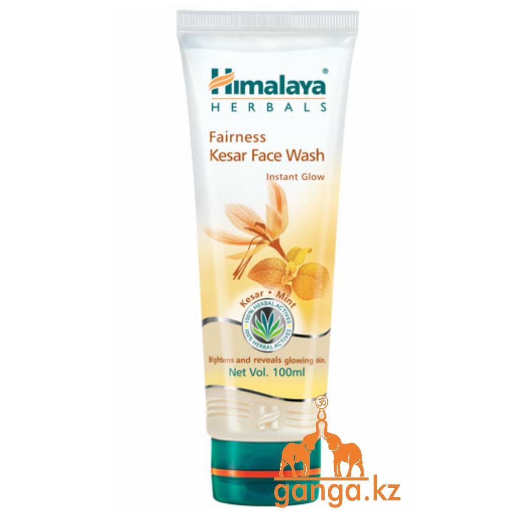 Гель для умывания лица с Шафраном (Fairness Kesar Face Wash HIMALAYA), 100 мл.