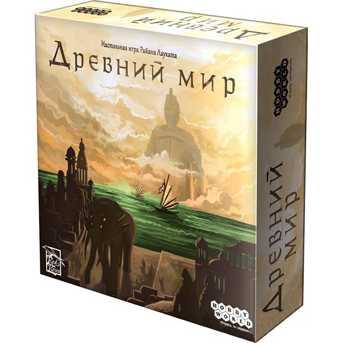 Настольная игра: Древний Мир