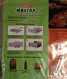 Набор для приготовления шашлыка (шампуры и мангал) , фото 2