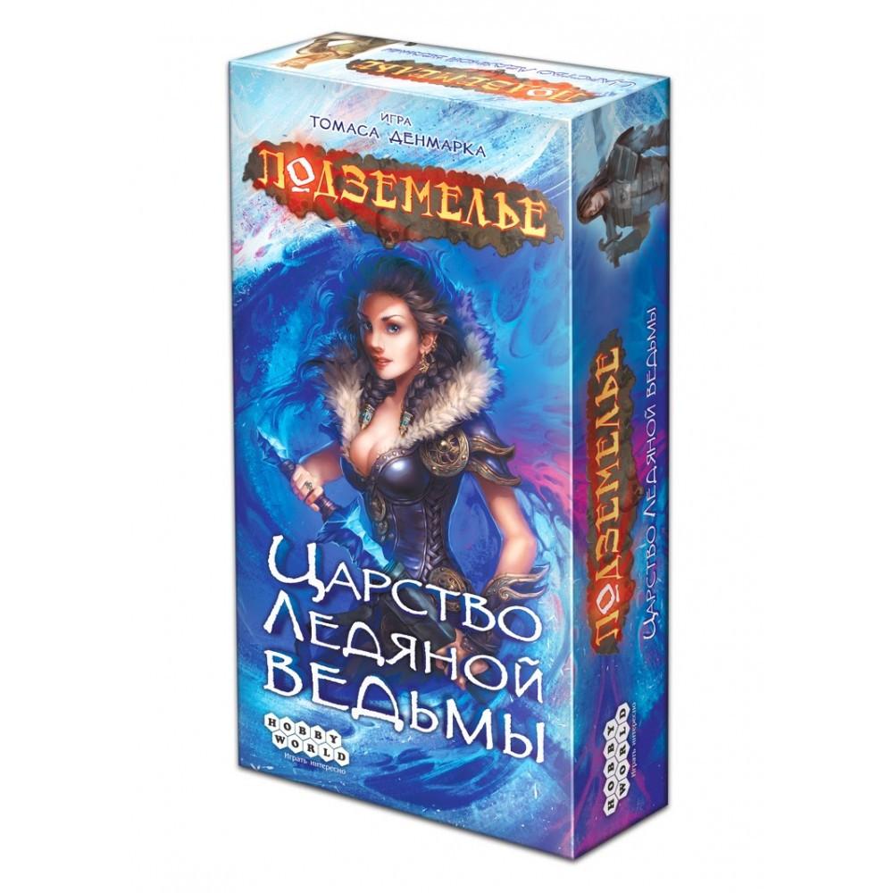 Настольная игра: Подземелье. Царство Ледяной Ведьмы