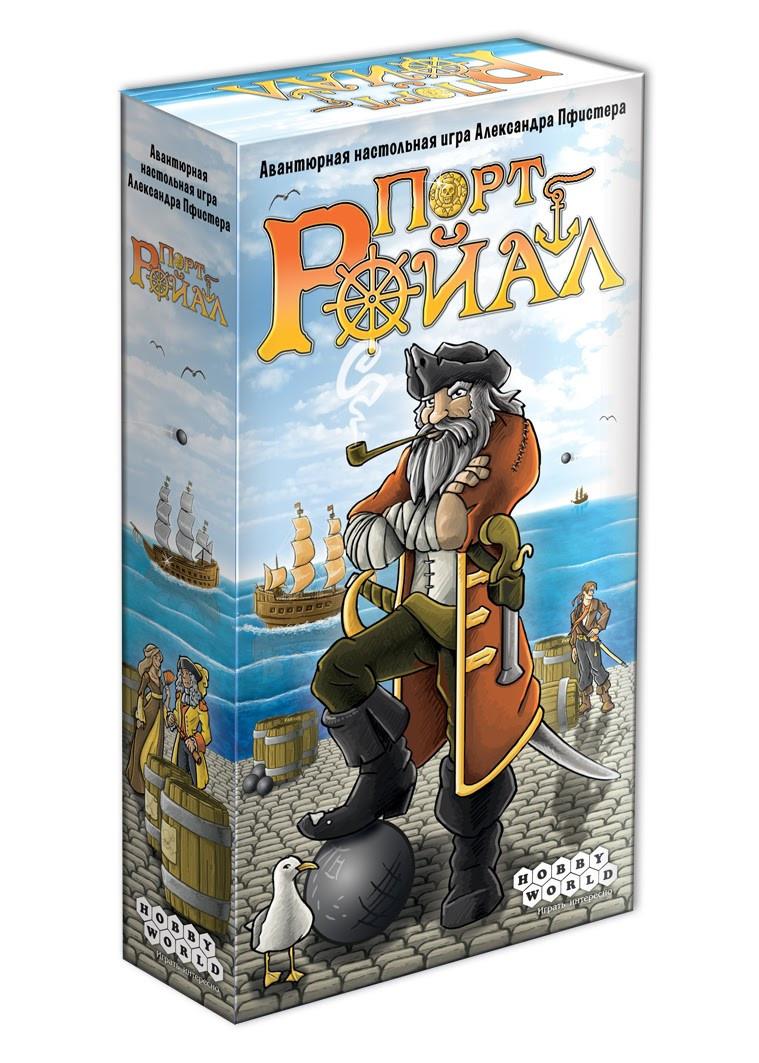 Настольная игра: Порт Ройал, арт.