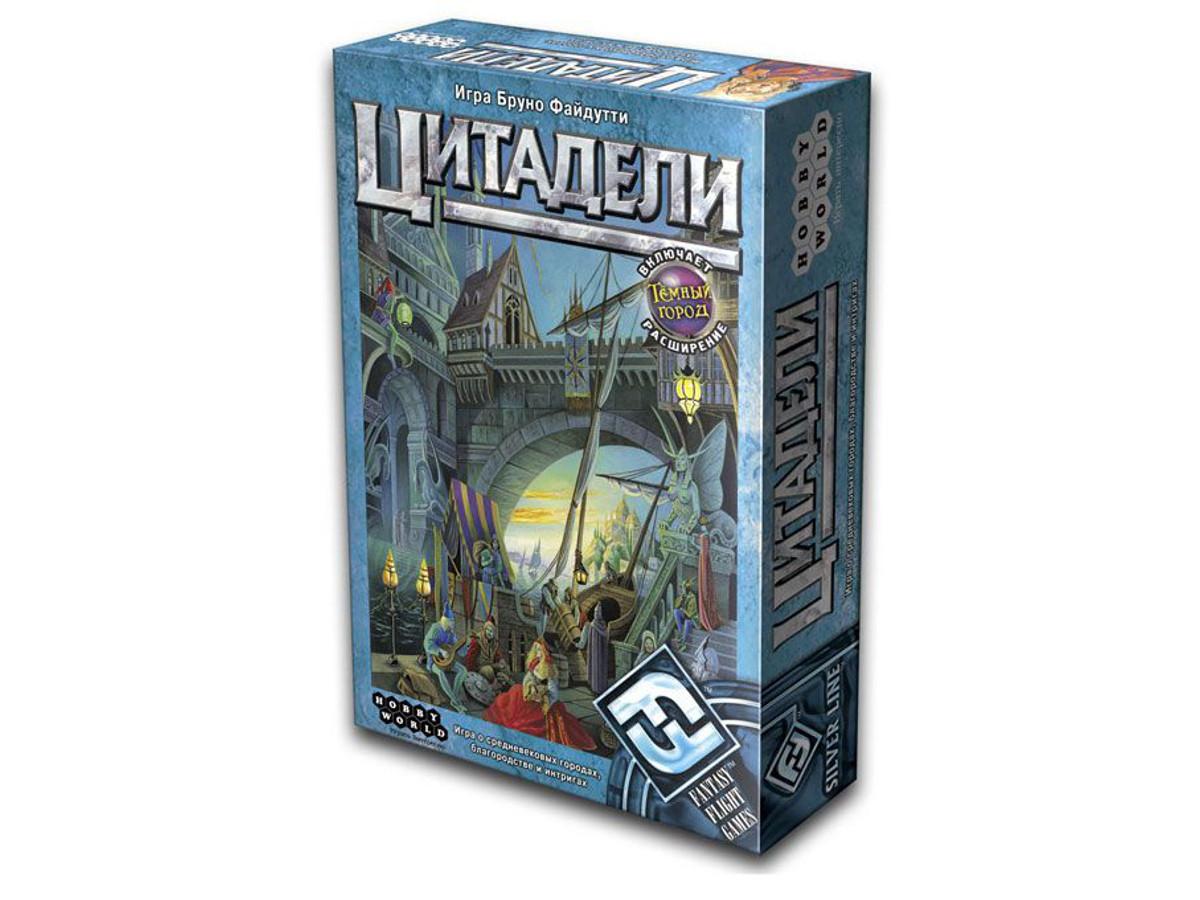 Настольная игра: Цитадели (5-е рус. изд.), арт.