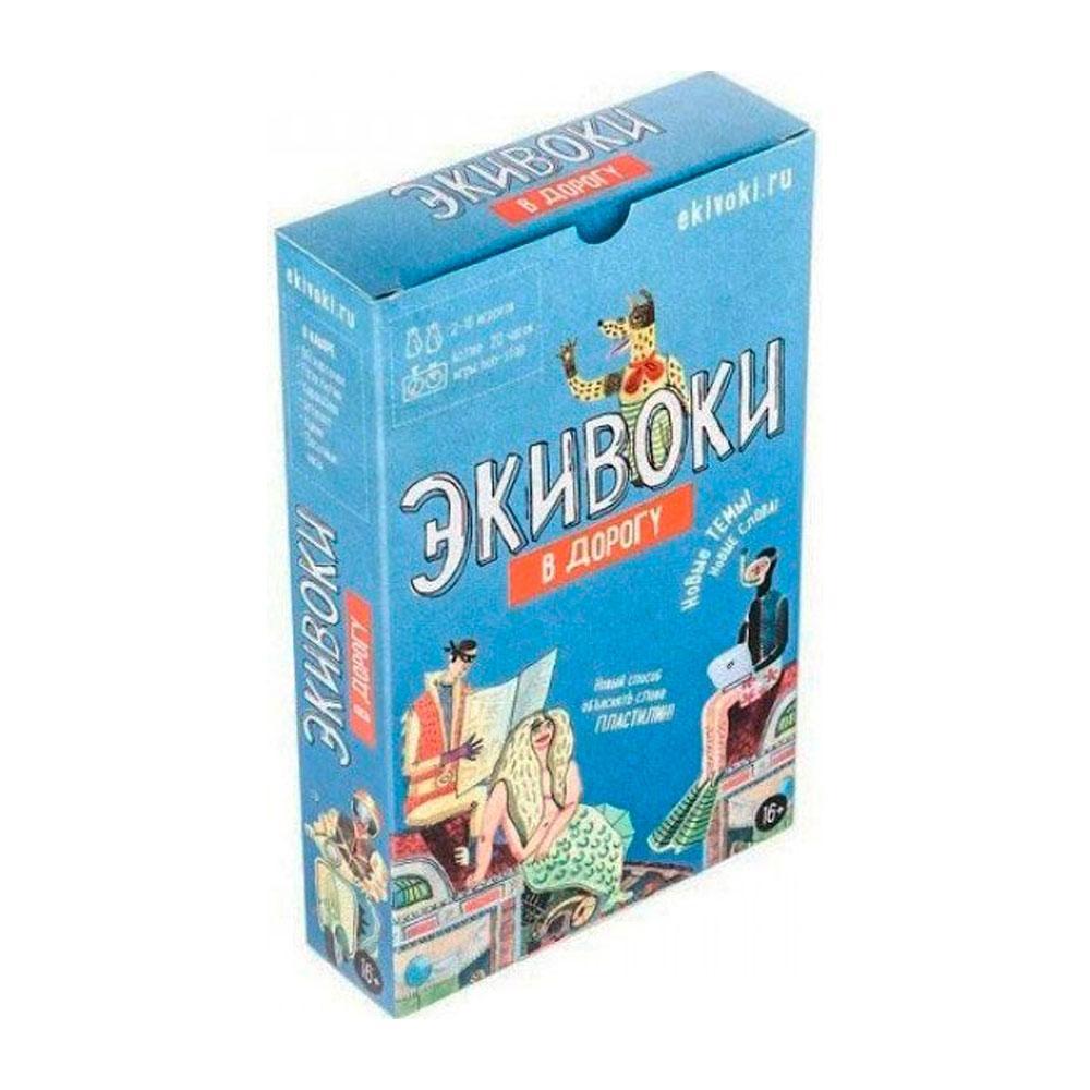 Настольная игра: Экивоки. В дорогу (2-е рус. изд.), арт.