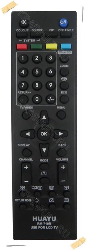 Пульт универсальный JVC HUAYU RM-710R