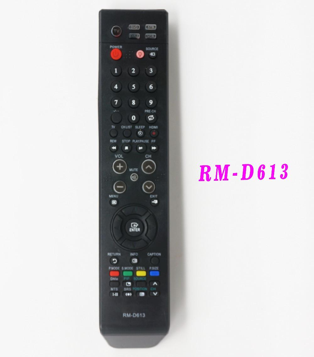 Пульт ДУ SAMSUNG RM-D613 универсальный