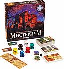Настольно-печатная игра: Мистериум, фото 2