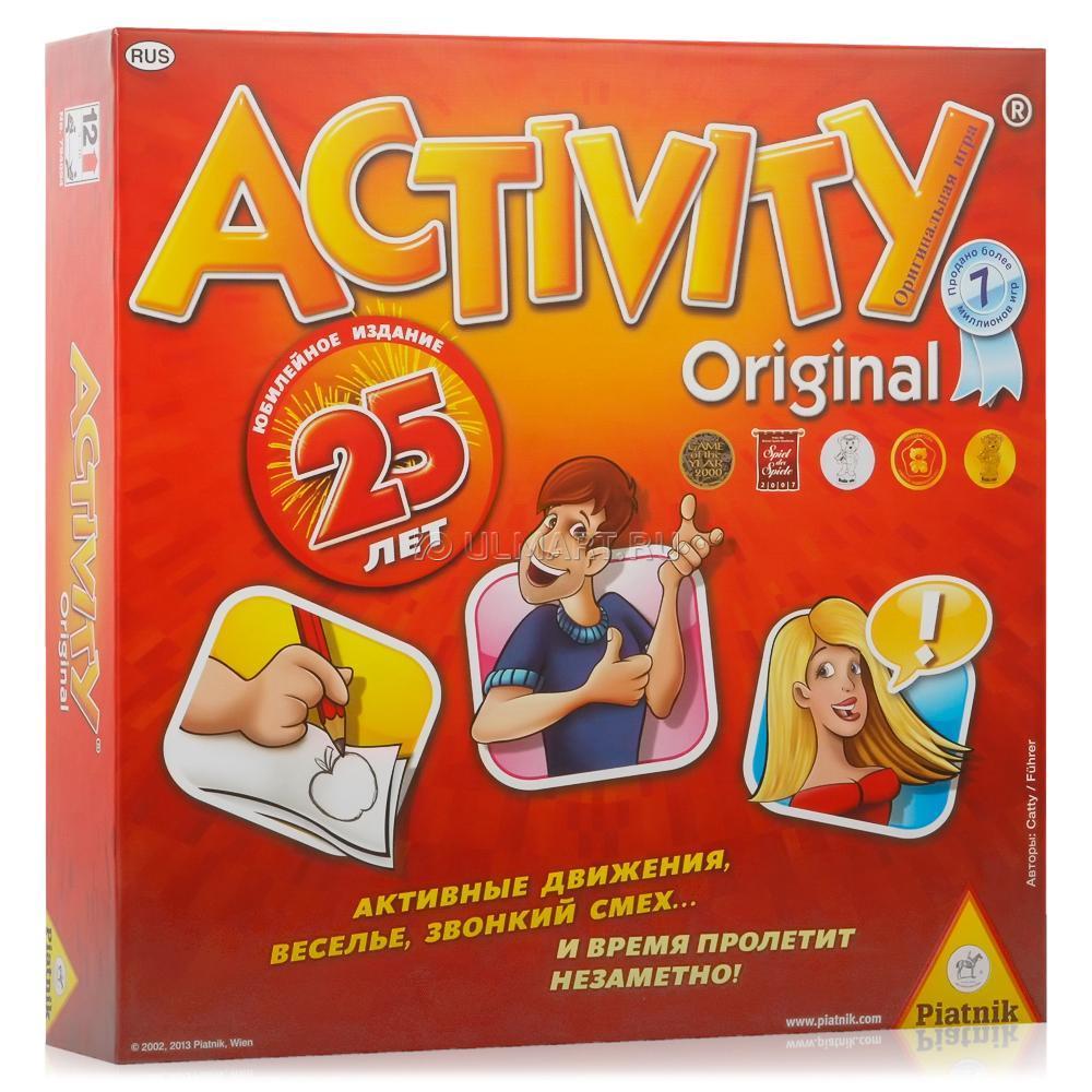 Настольная игра: Activity 2. Юбилейное издание