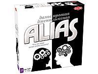 Настольная игра ALIAS Дамы против Джентльменов