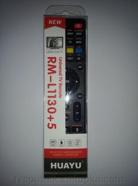Пульт универсальный  для LCD/LED TV RM-L1130+8  для всех марок