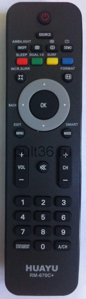 Пульт Philips RM-670C+ Универсальный