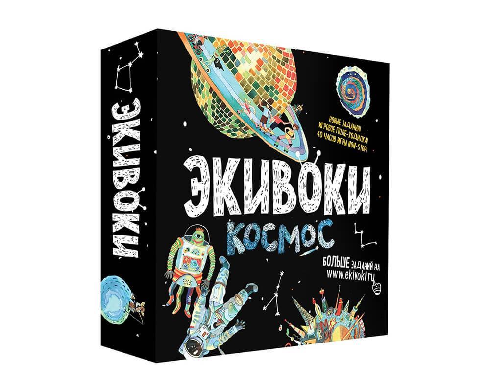 """Настольная игра: """"Экивоки. Космос"""""""