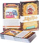 Настольная игра Данетки Детективные истории оранжевый, фото 2