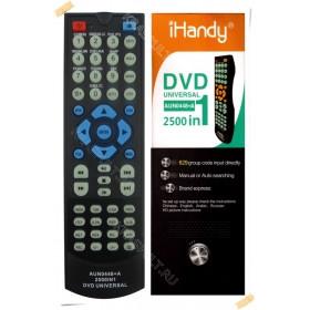 Пульт  для DVD универсальный   AUN0448+A 2500 in 1