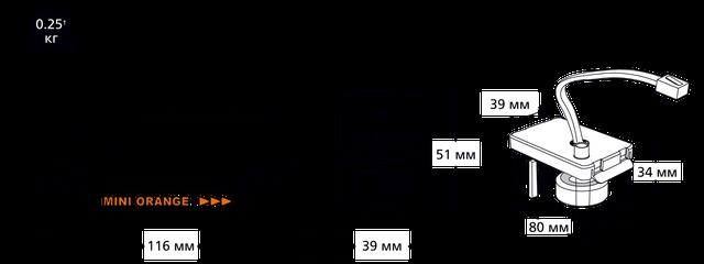 Устройство и размеры дренажная помпа Aspen: Mini Orange