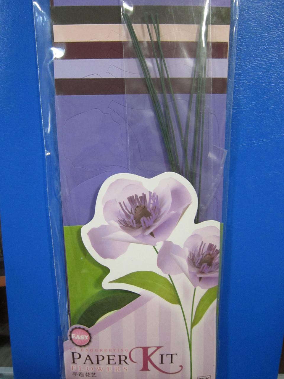 Набор по созданию цветка , Алматы