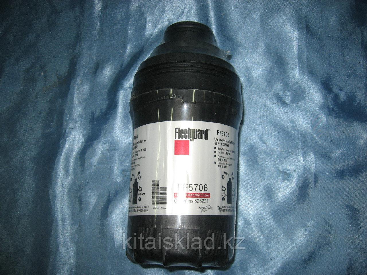 Фильтр топливный FF5706 Cummins 3.8