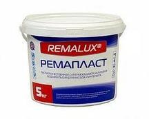 Водоэмульсионная фасадная краска REMALUX Ремапласт 5 кг