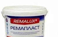 Водоэмульсионная фасадная краска REMALUX Ремапласт 20 кг