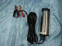 Насос для перекачки топлива 12-24V