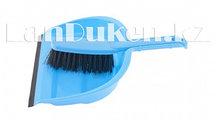 Набор совок с кромкой (23,5х33 см) и щетка сметалка (29 см) голубой ELFE 93310 (002)
