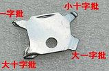 Многофункциональный нож - визитная карточка «Swizerland», фото 4
