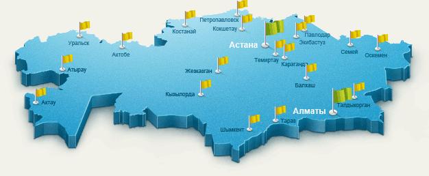 Регионы доставки в Казахстане