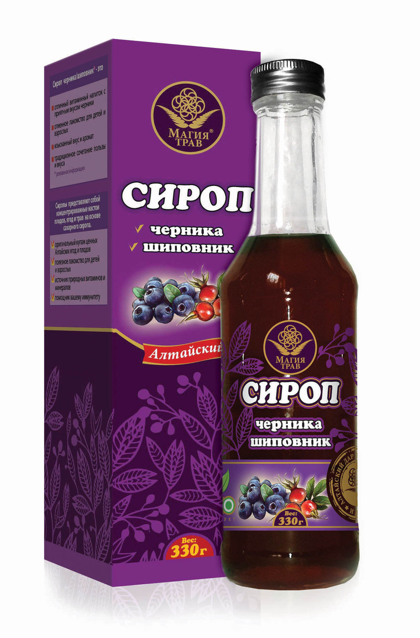 Сироп Черника, Шиповник, стеклянная, бутылка, 330гр