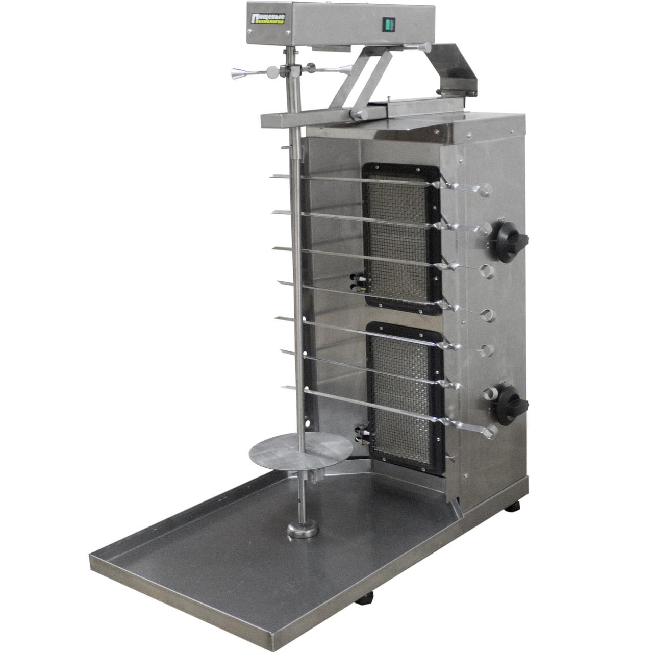 Донер аппарат. Шаурма-шашлычница газовая ШШГ-2-2-М (515х770х970(990) мм, 220В, 2 газ.горелки, с мотором)