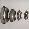Отводы стальные 90С из нержавеющей стали