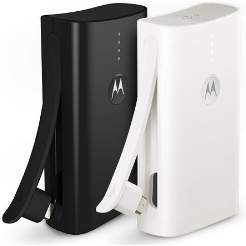Внешний аккумулятор Motorola Power Pack 3000 mAh