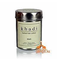 Хна для волос Черная натуральная 100% (Herbal Hair Color Black KHADI), 150 гр.