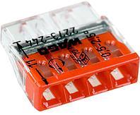 Клемма WAGO 2273-244 компактная 4-проводная сечением 2.5 мм, с пастой, набор 100 шт
